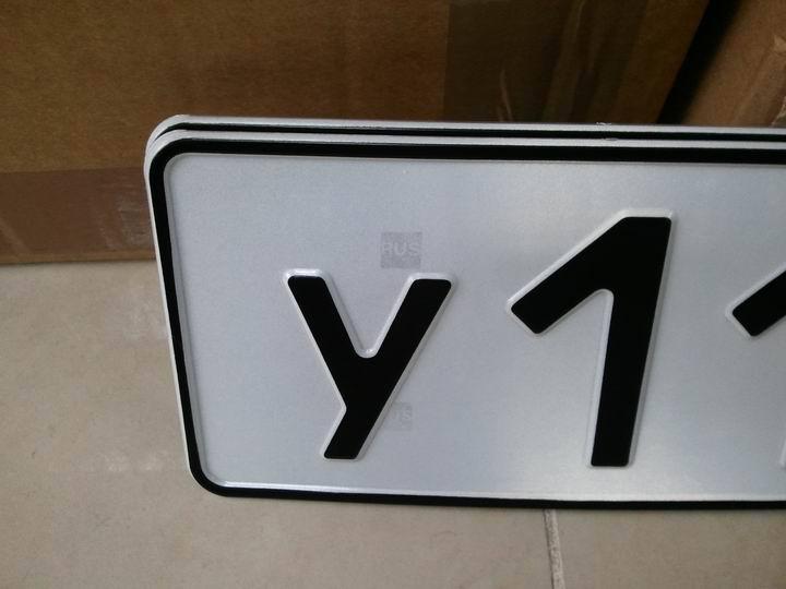 серия номерных знаком москвы